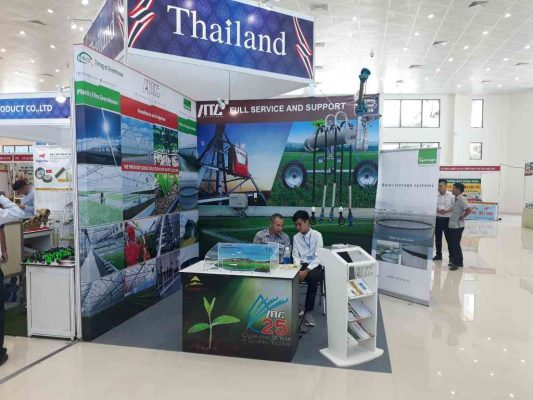 AgroViet 2018 @ Da Nang, Vietnam